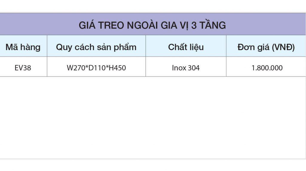 BẢNG GIÁ Giá treo ngoài gia vị 3 tầng inox 304 EV38 – Eurogold